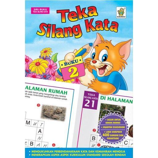 Teka Silang Kata Tingkatan 1 Berguna Teka Silang Kata Buku 2 Shopee Malaysia