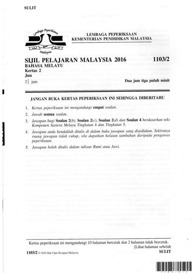 Contoh Teka Silang Kata Bahasa Melayu Meletup Contoh Teka Silang Kata Simpulan Bahasa Dan Jawapan Yang Sangat