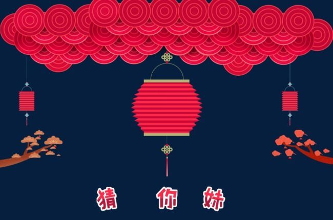 tanglung mesh teka teki perayaan tanglung red lantern png dan psd