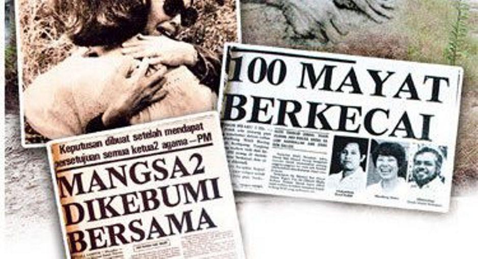 isnin 4 disember 1977 adalah tarikh yang paling mendukacitakan dalam sejarah penerbangan malaysia mas penerbangan mh653 yang membawa seramai 93 penumpang