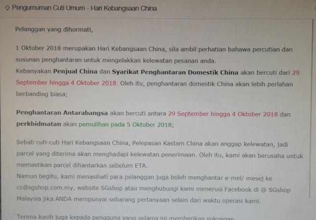 ini adalah pengumuman cuti di china zira ada order barang masa nak pilih pihak sgshop bagitau mereka akan cuti sempena hari kebangsaan china jadi ambil