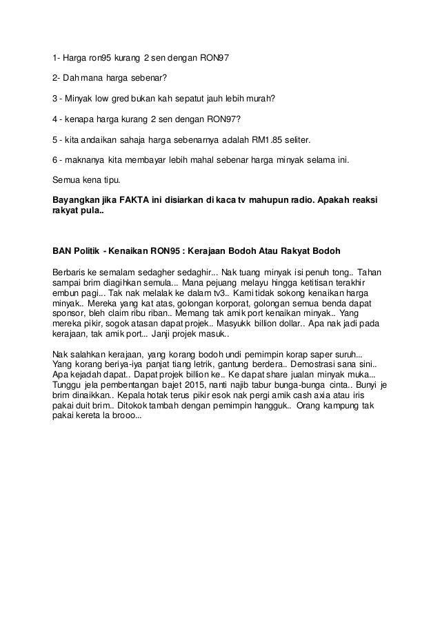 senarai contoh teka teki rm1 lebih yang terbaik untuk ibubapa