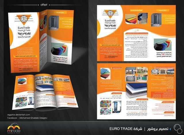 creative flyer design flyers design templates free sign maker printable best poster