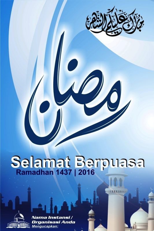 spanduk banner ramadhan 2016 photo booths google drive banners logo design photoshop