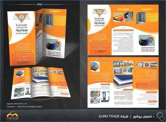 Desain Poster Kreatif Baik Desain Flyer Cafe 15 Cantik Ide Kreatif Dari Pany Brochure Design