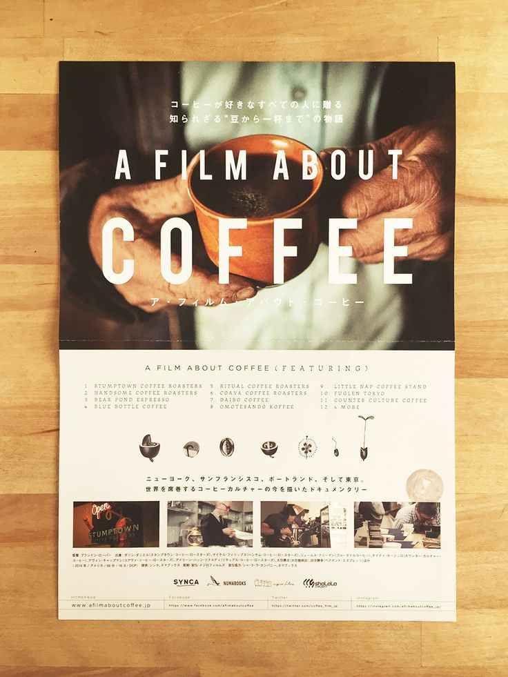 desain poster cafe 16 elegan ide kreatif dari media cache ak0 pinimg 736x 09 0d 33