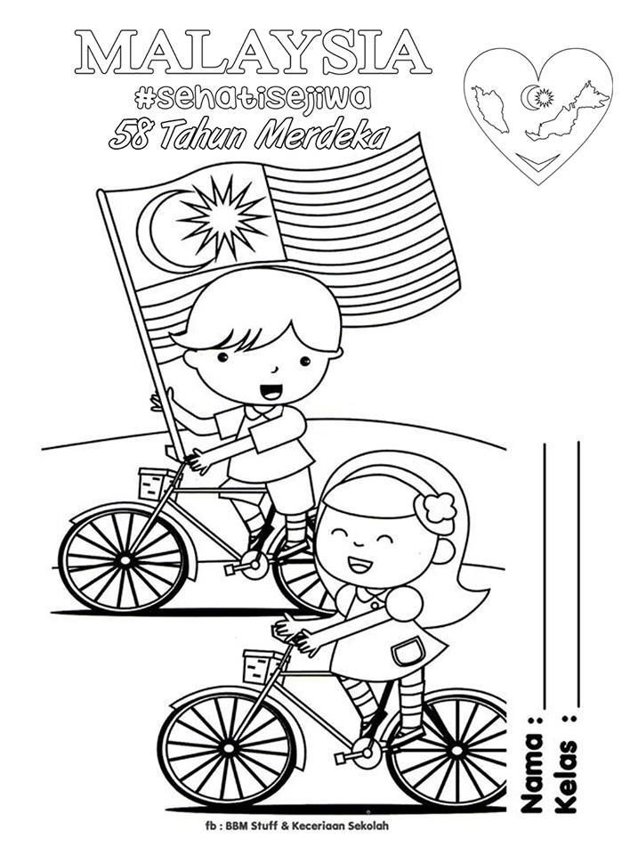gambar mewarna kartun penting pin by karen ch ng on gambar kemerdekaan pinterest coloring of himpunan