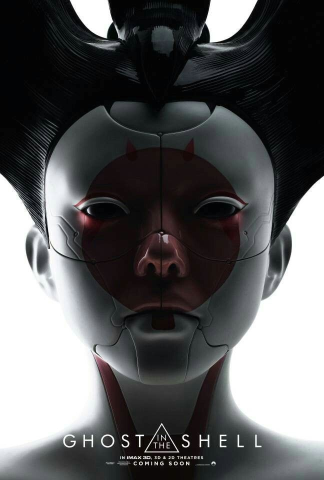 Ghost In the Shell Poster Terbaik This Poster is Very Cool Indeed Ghost In the Shell Movies and