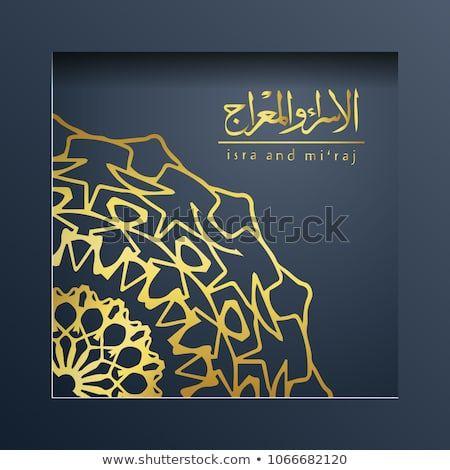 isra and mi raj arabic islamic background art paper isra and mi raj with mandala vector art illustration vector