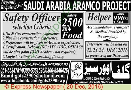 Job Vacancy Poster Hebat Gulf Jobs Telugu Safety Officer Helper Jobs In Saudi Arabia