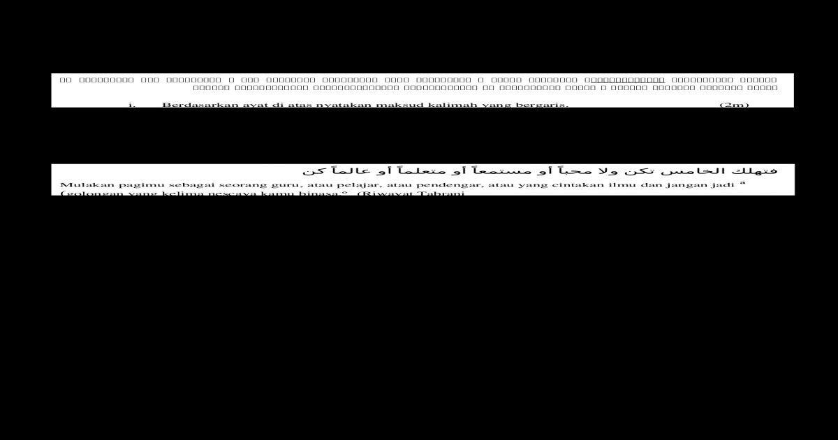 kuiz matematik tahun 1 meletup ujian akhir tahun pendidikan islam tingkatan 2