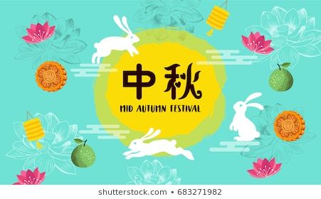 Mid Autumn Festival Poster Meletup Chinese Mid Autumn Festival Design Chinese Stock Vector Royalty