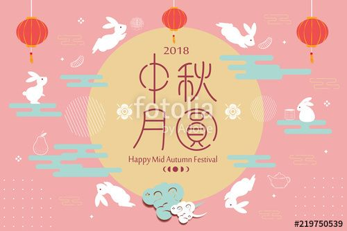 happy mid autumn festival stock image and royalty free vector files on fotolia com pic 219750843