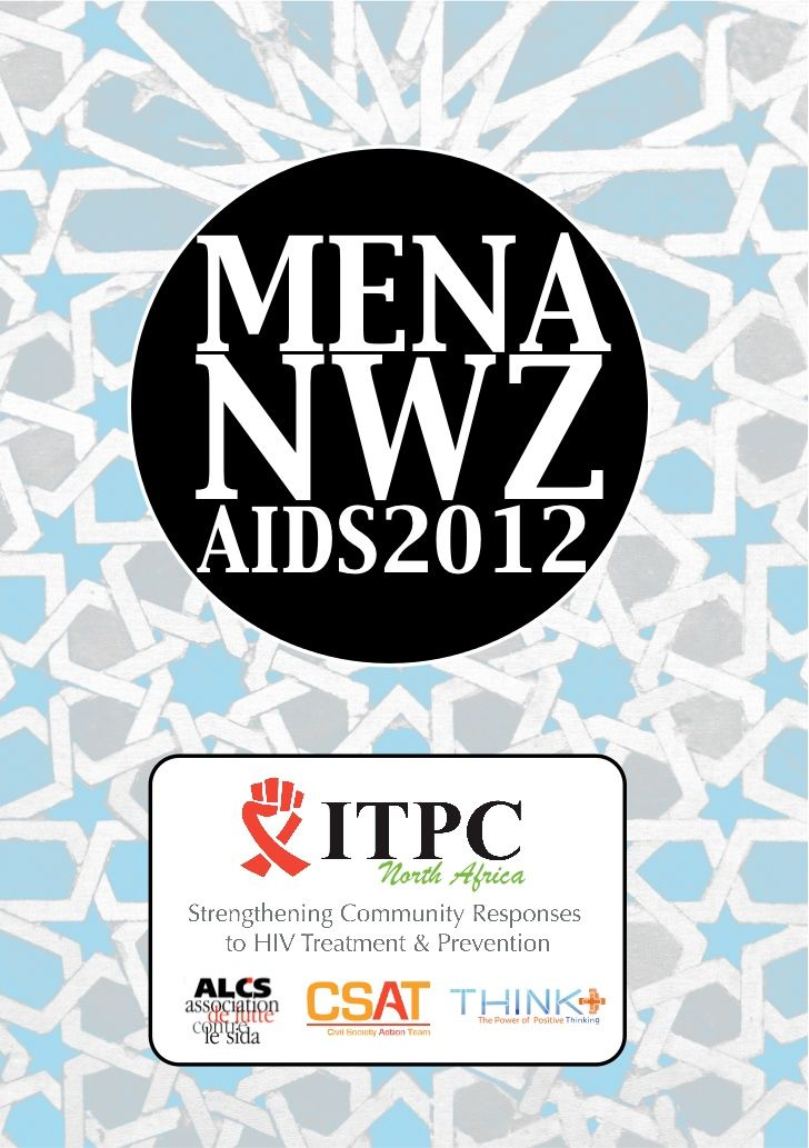 Poster Aids Berguna Mena Nwz 2012