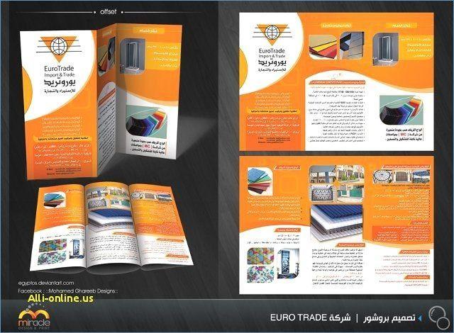 Poster Design Online Hebat Download Cepat Modern Design Poster Yang Awesome Dan Boleh Di