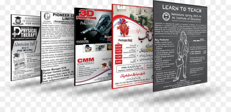 poster iklan cetak kertas desain grafis poster promosi