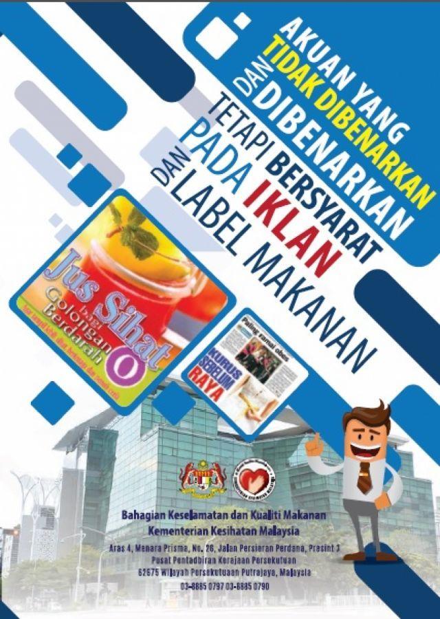 Poster Iklan Makanan Menarik Bahagian Keselamatan Dan Kualiti Makanan