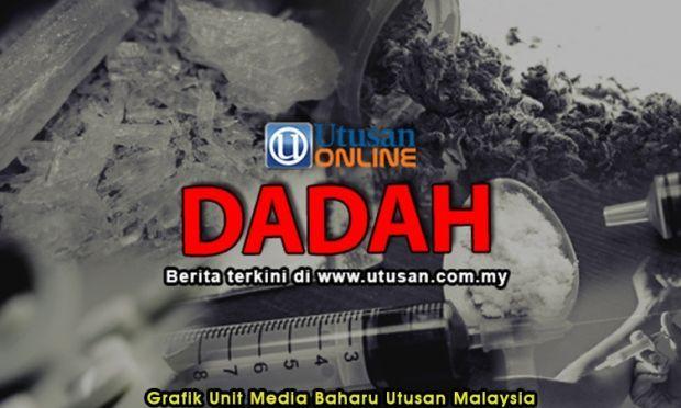 contoh poster anti dadah menarik dadah segera lapor kepada aadk daerah jenayah utusan online of dapatkan