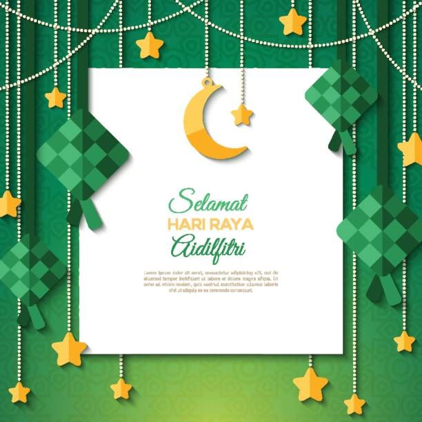 selamat hari raya card with white paper sheet stock vector art more images of arabic style 697671840 istock