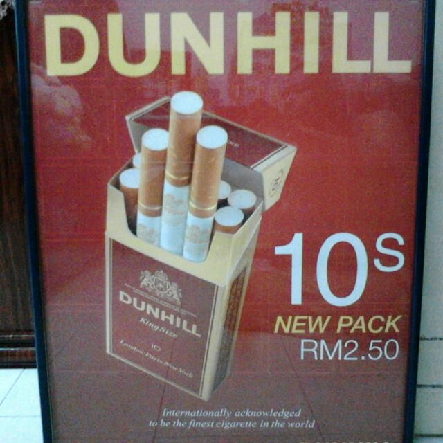 Poster Rokok Berguna Poster Rokok Dunhill 10s Antiques On Carousell