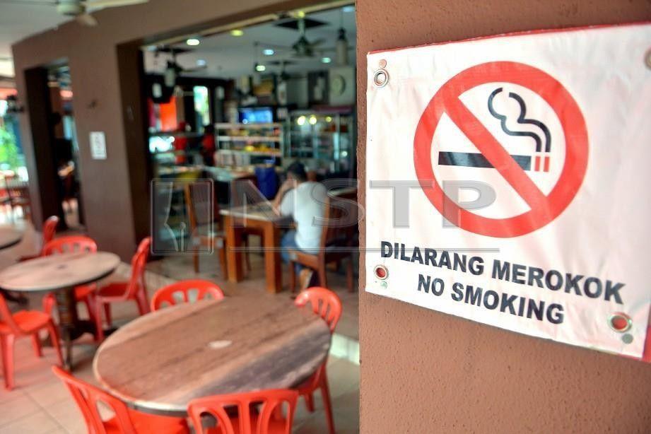 luaskan kawasan larangan merokok ke pejabat