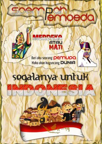 Poster Sumpah Pemuda Penting Lomba Desain Poster Sumpah Pemuda 2013 Untuk Slta