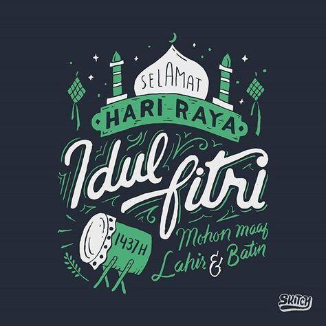 Raya Poster Hebat This is Poster for Hari Raya Eid Mubarak Tadaa Eid Mubarak