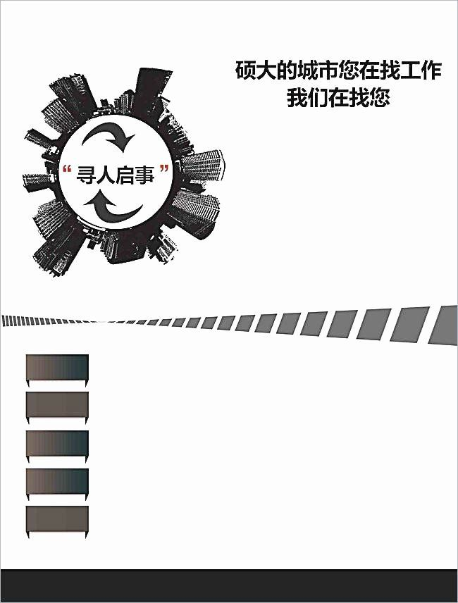 Recruitment Poster Menarik Seating Chart Poster Template Best Of Restaurant Seating Chart