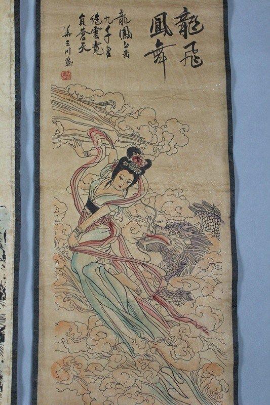 cina kaligrafi lukisan gulungan cina lukisan tradisional cina lukisan gulir panjang antik empat layar