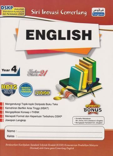 fargoes siri inovasi cemerlang english year 4 9789674596729 bukudbp com