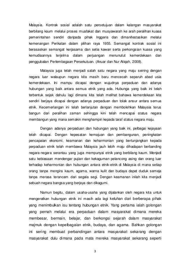 Teka Silang Kata Bahasa Malaysia Tahun 2 Penting Bermacam Teka Silang Kata Berserta Jawapan Yang Sangat Penting Untuk