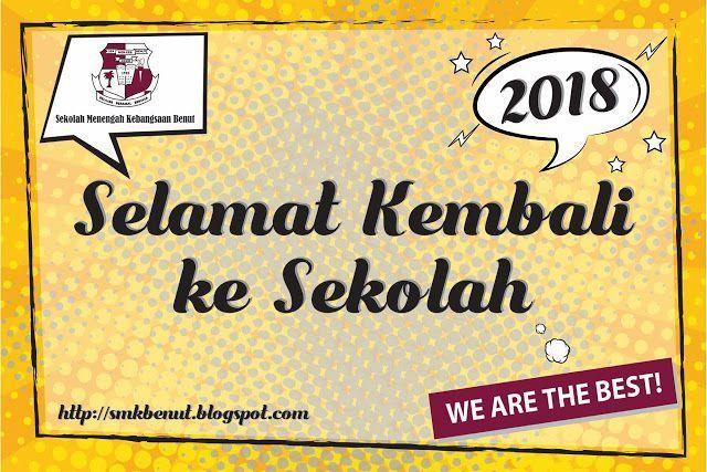 Teka Silang Kata Bahasa Melayu Sekolah Menengah Dan Jawapan Berguna Pelbagai Teka Silang Kata Sekolah Rendah Yang Sangat Power Untuk