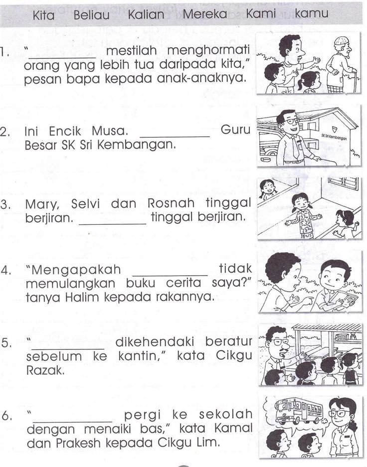 image result for malay karangan bergambar darjan satu tatabahasa tahun 6 pinterest education study materials and