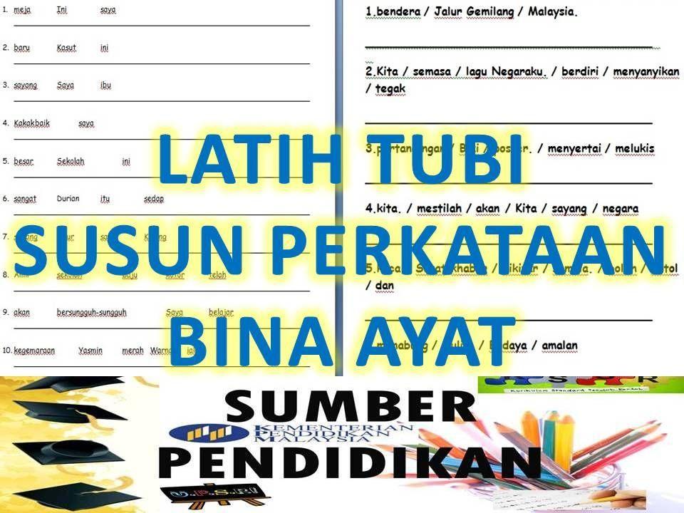Teka Silang Kata Buah-buahan Dan Jawapan Terhebat Pelbagai Teka Silang Kata Bahasa Melayu Peralihan Yang Sangat