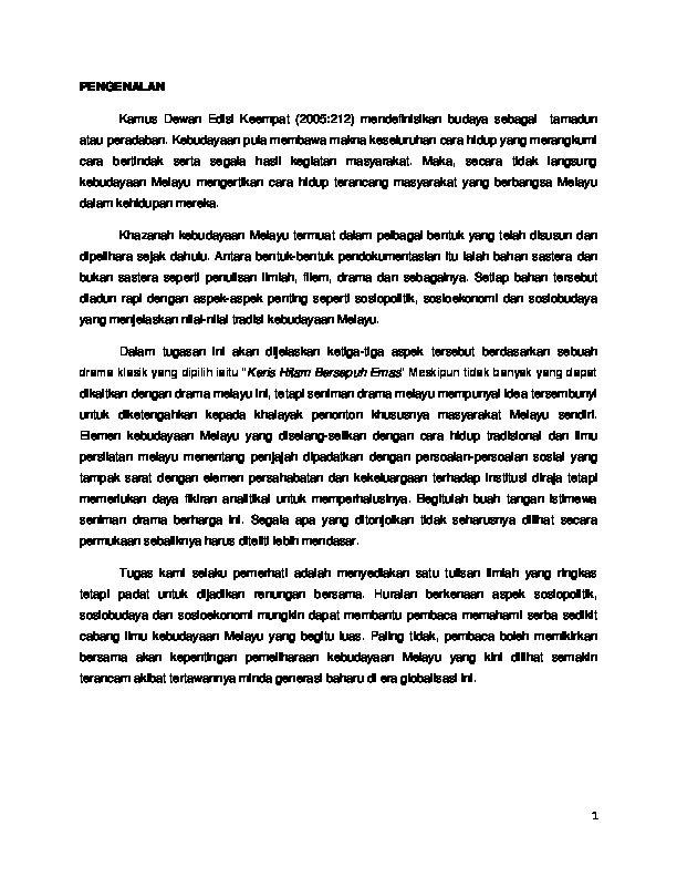 Teka Silang Kata Dewan Siswa Berguna Kebudayaan Melayu Hasanuthin Mustafa Academia Edu