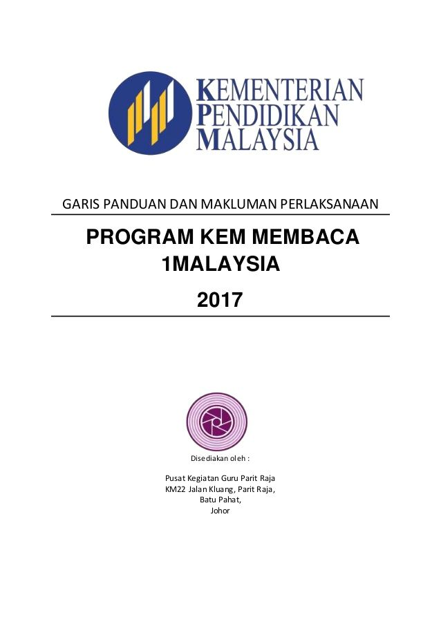 garis panduan dan makluman perlaksanaan program kem membaca 1malaysia 2017 disediakan oleh pusat kegiatan guru