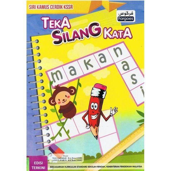 teka silang kata bahasa arab sekolah rendah terhebat kiddibird siri cerdik silang kata buku 1 shopee