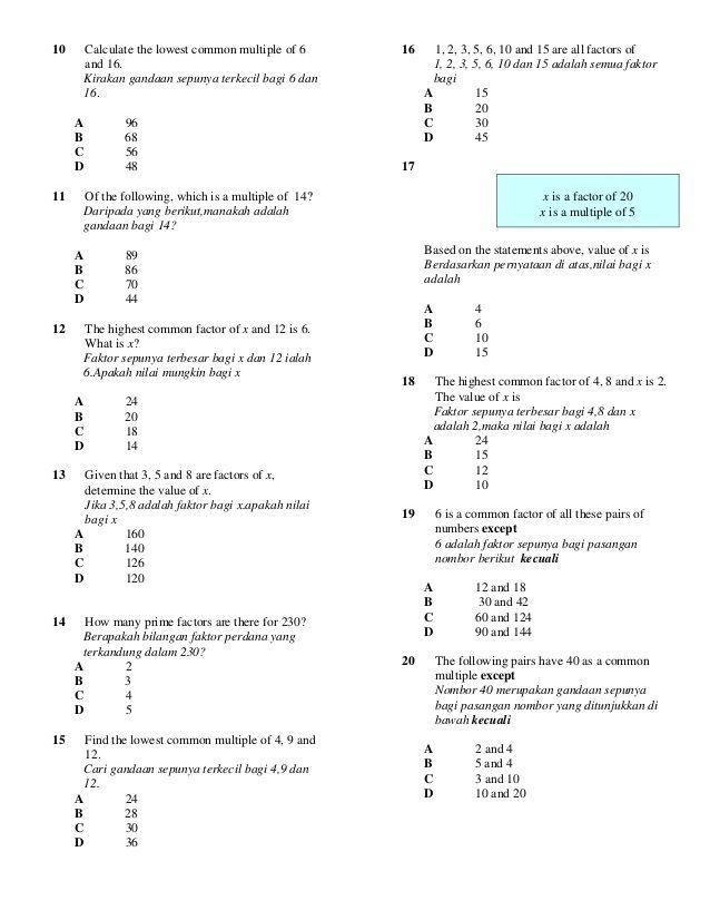 pelbagai teka silang kata matematik sekolah rendah yang sangat baik untuk para guru cetakkan cikgu ayu