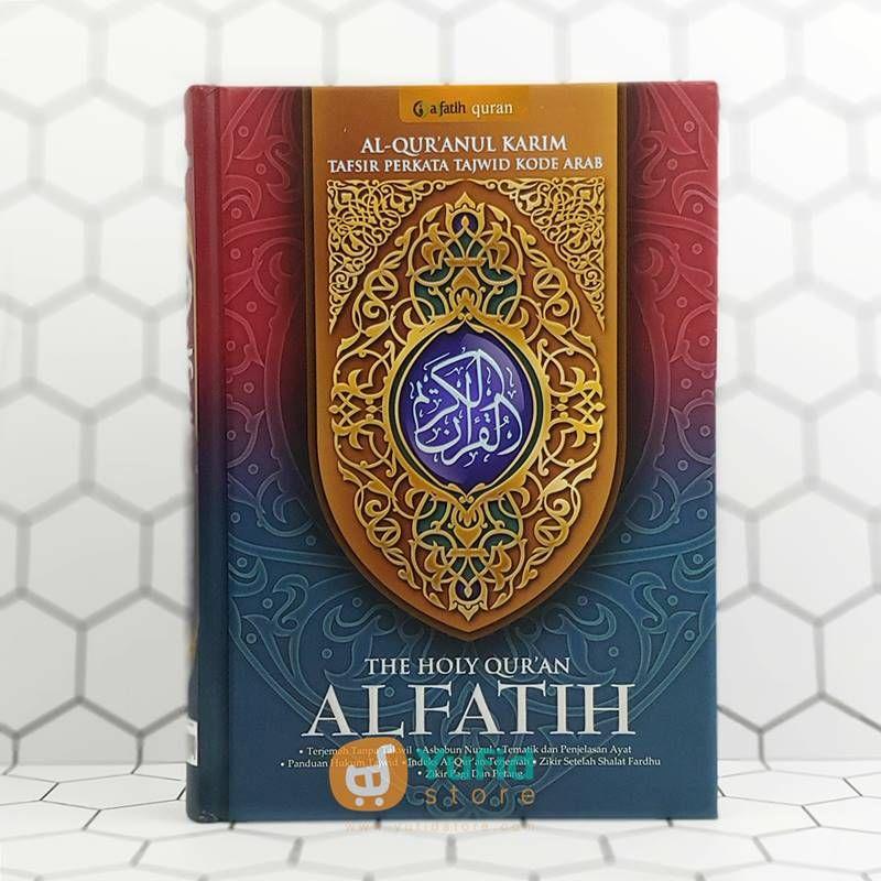 Ukuran Poster A3 Baik Al Qur An toko Muslim Online Menjual Video Kajian Salaf Dan Video