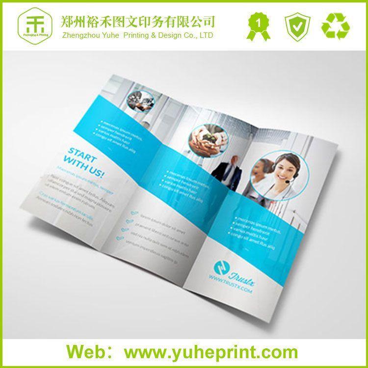 Ukuran Poster A3 Baik Dapatkan Ukuran Poster Film Yang Meletup Dan Boleh Di Perolehi