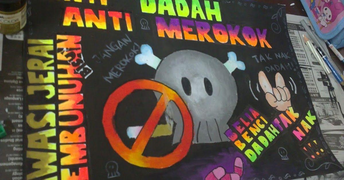 poster jpg picture pertandingan melukis poster anti dadah