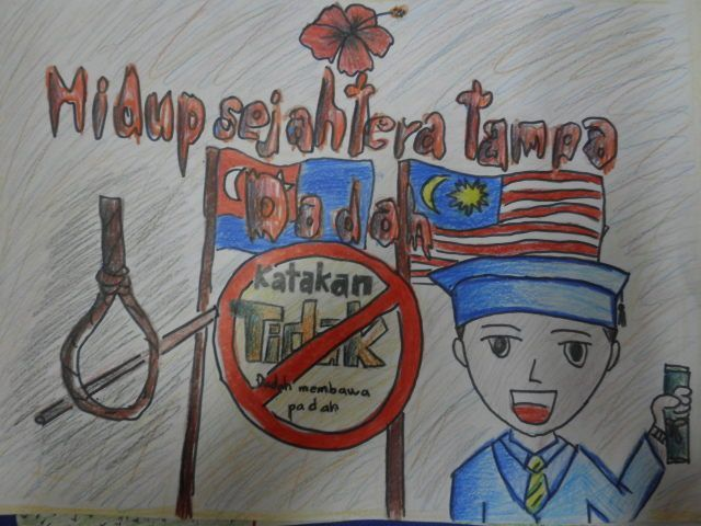 panitia psv dsv sk parit kasan pertandingan melukis poster anti dadah 2011