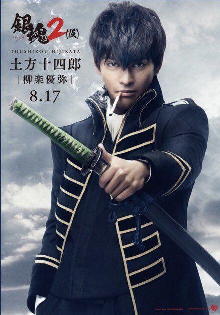 Apa Itu Poster Terbaik Epic Gintama 2 Kari Tampilkan Poster Shinsengumi Baru Akiba Nation