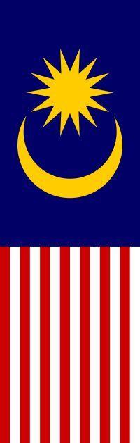 gambar bendera malaysia untuk mewarna power senarai bendera malaysia wikiwand