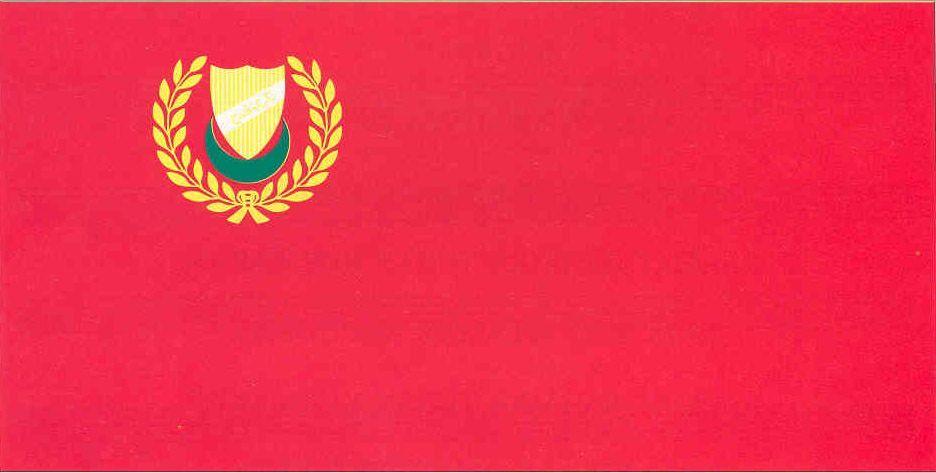 latar belakang jata negara bendera negeri malaysia latar belakang bendera dan lambang negeri negeri malaysia