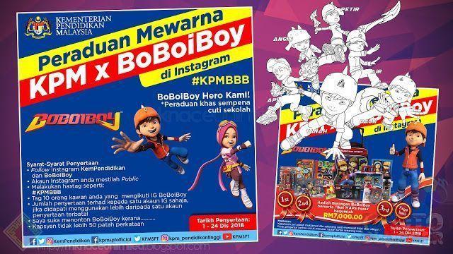 Boboiboy Mewarna Baik Muat Turun Segera Gambar Untuk Pertandingan Mewarna Kanak Kanak Yang