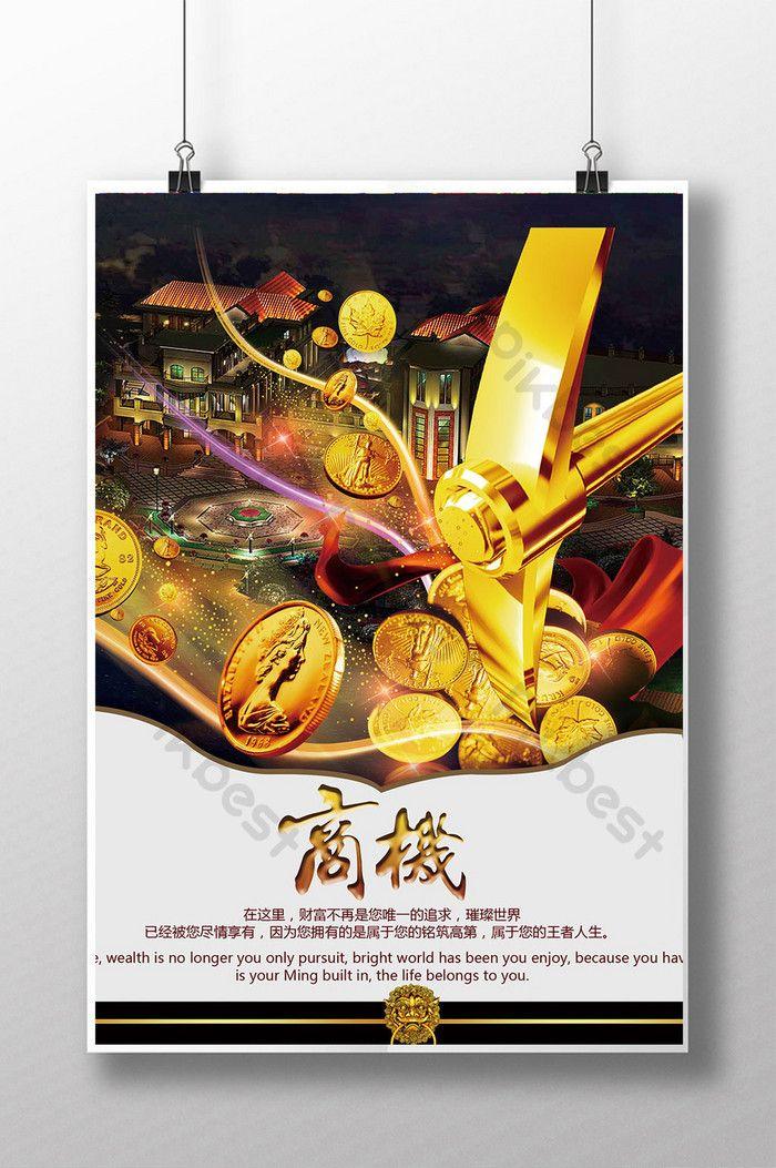 Contoh Poster Ilmiah Power Muat Turun Template Reka Bentuk Poster Pelaburan Hartanah Templat