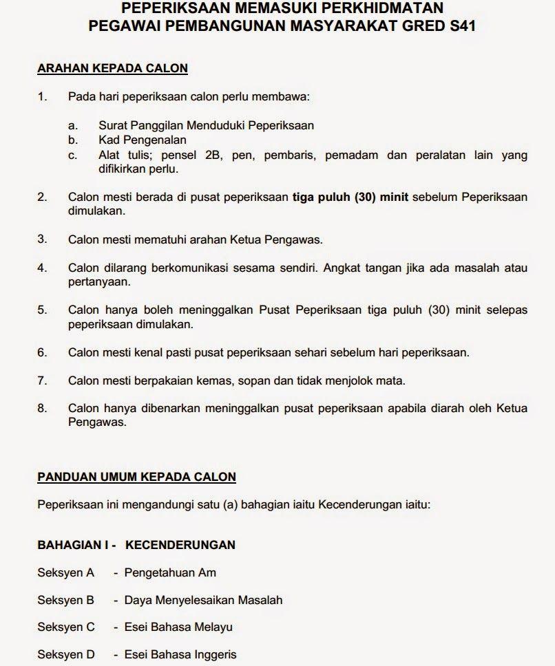 Contoh Teka Teki Bahasa Melayu Sekolah Menengah Yang Berguna Untuk Guru-guru