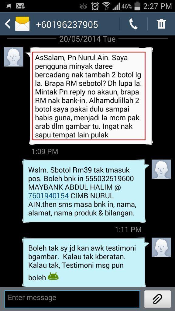 contoh teka teki nama bank di malaysia yang meletup untuk murid