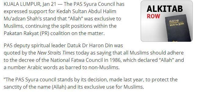 pakar perlembagaan dr abdul aziz bari pada pertengahan november 2013 berkata pemerintah negeri di malaysia tidak